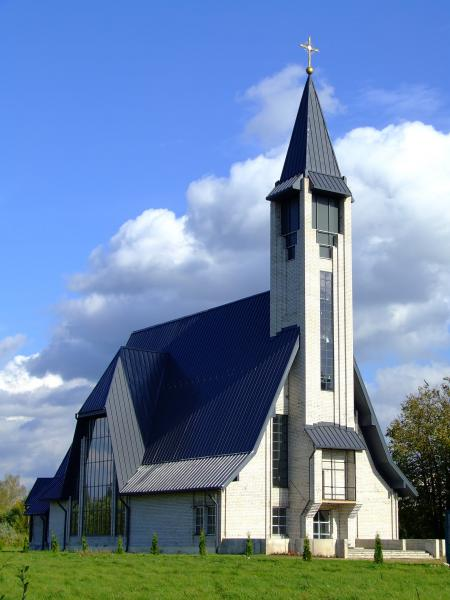Iecava Roman Catholic Church