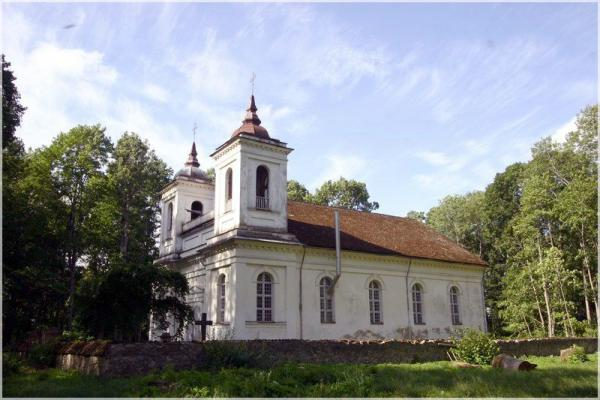 Kurmene Catholic Church and Manor Park