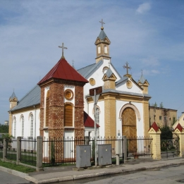 Bauska St. Sacrament Catholic Church