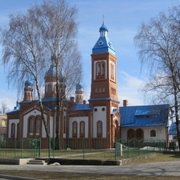 Bauska St. Georgijs the Orthodox Church